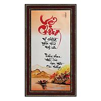 Tranh thư pháp Chữ Vợ Chồng (38 x 68 cm) Thế Giới Tranh Đẹp