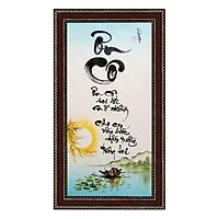 Tranh thư pháp Chữ Ơn Cô (38 x 68 cm) Thế Giới Tranh Đẹp