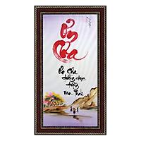 Tranh thư pháp Chữ Ơn Cha (38 x 68 cm) Thế Giới Tranh Đẹp