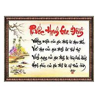 Tranh Thư Pháp PHƯỚC HẠNH GIA ĐỊNH (TP_41X56-4) (41 x 56 cm) Thế Giới Tranh Đẹp