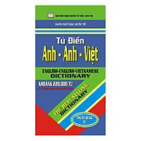Từ Điển Anh - Anh - Việt 220.000 Từ (Nhỏ)