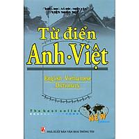 Từ Điển Anh - Việt (New Edition) - Bìa Cứng