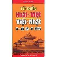 Từ Điển Nhật - Việt, Việt - Nhật (Tái Bản)