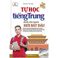 Xinfeng - Tự Học Tiếng Trung Dành Cho Người Mới Bắt Đầu