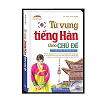 Min Jung - Từ Vựng Tiếng Hàn Theo Chủ Đề