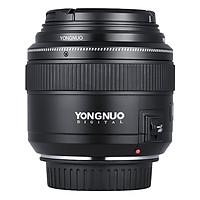 Ống Kính Yongnuo YN 85mm F1.8 Cho Canon - Hàng Chính Hãng