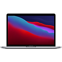 Apple MacBook Pro M1 2020 - 13 Inchs (8GB / 16GB - 256GB / 512GB) - Hàng Chính Hãng