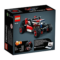 Đồ chơi LEGO Technic Xe Xúc Công Trình 42116