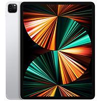 iPad Pro M1 12.9 inch (2021) 256GB Wifi Cellular  - Hàng Chính Hãng