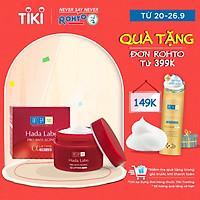 Kem dưỡng chuyên biệt chống lão hóa Hada Labo Pro Anti Aging α Lifting Cream (50g)