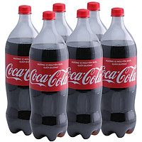 Lốc 6 Chai Nước Giải Khát Có Gas Coca-Cola (1.5L / Chai)