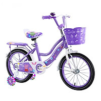 Xe đạp trẻ em 2 gióng màu Hồng dành cho...