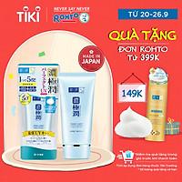 Gel chống nắng dưỡng da ẩm mịn Hada Labo Koi-Gokujyun Perfect Uv Gel (Sunscreen) SPF50+ PA++++ 50g
