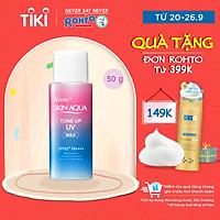 Sữa chống nắng nâng tông dành cho da dầu/hỗn hợp Sunplay Skin Aqua Tone Up UV Milk Lavender SPF50+ PA++++ (50g)