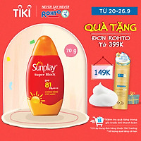 Sữa Chống Nắng Cực Mạnh Sunplay Super Block SPF81, PA++++ (70g)