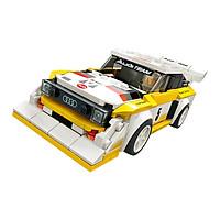 Mô Hình Lắp Ráp LEGO SPEED CHAMPIONS Siêu Xe 1985 Audi Sport Quattro S1 76897 (250 Chi Tiết)
