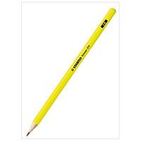 Bộ 2 Bút Chì Gỗ Neon Vàng - PC317Y-2B