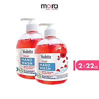 Combo 2 Nước rửa tay Vedette hương Hoa hồng