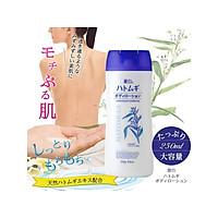 Sữa dưỡng thể Hatomugi The Body lotion 250g