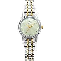 Đồng hồ đeo tay hiệu Titan 2593BM01