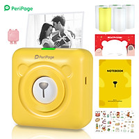 PeriPage Mini Pocket Wireless BT Thermal Printer Picture Photo Label Memo Receipt Paper Printer AR Photo Function with 5