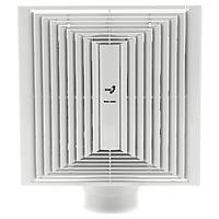 Quạt Thông Gió ASIAvina Ventilation Fan V04001 - Hàng Chính Hãng