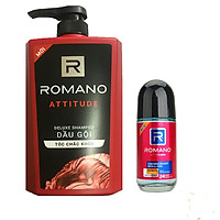 Combo Dầu gội Romano Atitude 650ml+Lăn khử mùi Romano Atitude 50ml