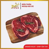 [Chỉ Giao HCM] - Đầu thăn ngoại bò Úc - 1kg