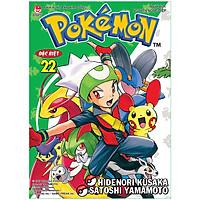Pokémon Đặc Biệt Tập 22 (Tái Bản 2020)