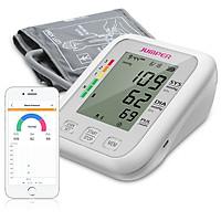 Máy đo huyết áp bắp tay Jumper JPD-HA120 chứng nhận FDA Hoa Kỳ (Bluetooth + APP điện thoại)