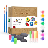 Rock Painting Arts and Craft Kit DIY Acrylic Paint 3D Paint with Stones Paintbrushes Brackets Gift for Boys & Girls