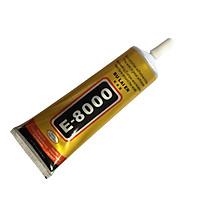 Keo dán thủ công mỹ nghệ E8000 (110ml)