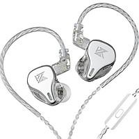 Tai nghe KZ DQ6 tai nghe nhét tai Hifi thể thao chống ồn 3DD có Micro - Hàng chính hãng