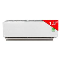 Máy Lạnh Inverter Toshiba RAS-H13G2KCVP-V (1.5HP) - Hàng Chính Hãng