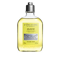 Gel tắm Cédrat L'Occitane /CEDRAT BODY & HAIR SHOWER GEL 250ml