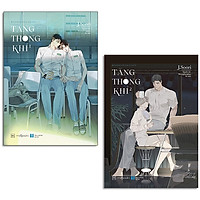 Tăng Thông Khí (Bộ 2 Tập) - Tặng Kèm 2 Bookmark In 2 Mặt
