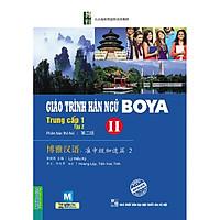 Giáo trình hán ngữ Boya trung cấp I - tập 2 ( bản 2019 tặng kèm bookmark)