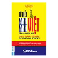 Từ Điển Anh - Anh - Việt (Bìa Xanh Vàng) - Tái Bản