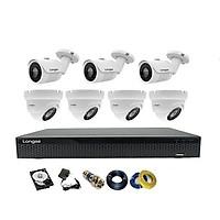 Camera Longse TVI 2.0MP 1080p bộ 7 mắt (Kim Loại) - Hàng chính hãng