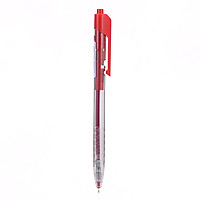 Hộp 12 Cây Bút Bi Dầu Đầu Bấm Arrow 0.7mm Deli EQ01340 - Đỏ