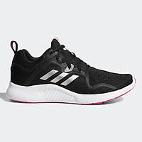 Giày Thể Thao Nữ Adidas Edgebounce W BB7563 - Đen