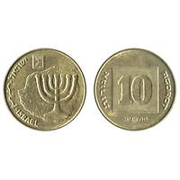 Xu 10 agorot của Nhà nước Israel sưu tầm
