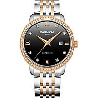 Đồng hồ nữ Carnival L67601.102.717