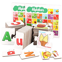 Children English Letters Alphabet Puzzle Game Cards Cognitive Educational Learning Toys - Early English Cognition