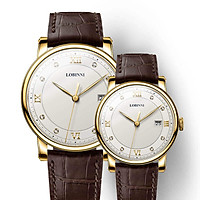 Đồng hồ đôi chính hãng Lobinni No.1651-1
