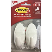 Móc Treo Kiểu Loại 1,3kg Vỉ 2 Cái Command 3M