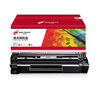 Standi 388a large capacity toner cartridge CC388A for HP 88A 388a toner HP M1136 p1108 m1216nfh m126nwm printer cartridge