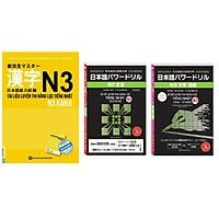 Combo Combo Bộ đề luyện thi năng lực tiếng Nhật - N3 Kanji từ vựng , N3 Ngữ pháp+Tài Liệu Luyện Thi Năng Lực Tiếng Nhật N3- Kanji