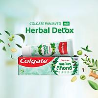 Bộ 2 kem đánh răng Colgate thảo mộc thiên nhiên Herbal Detox 120g/tuýp