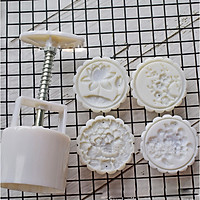 Bộ Khuôn làm bánh trung thu 4 hình hoa đẹp - bánh nướng- bánh dẻo Mẫu 2